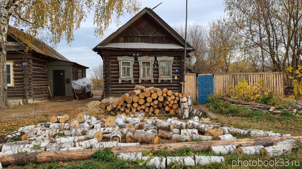 78 Запас дров на зиму. Село Бутылицы, Меленковский район