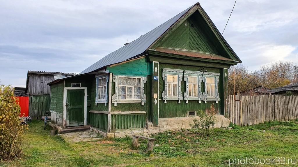 83 Деревянные дома в с. Бутылицы, Меленковский район