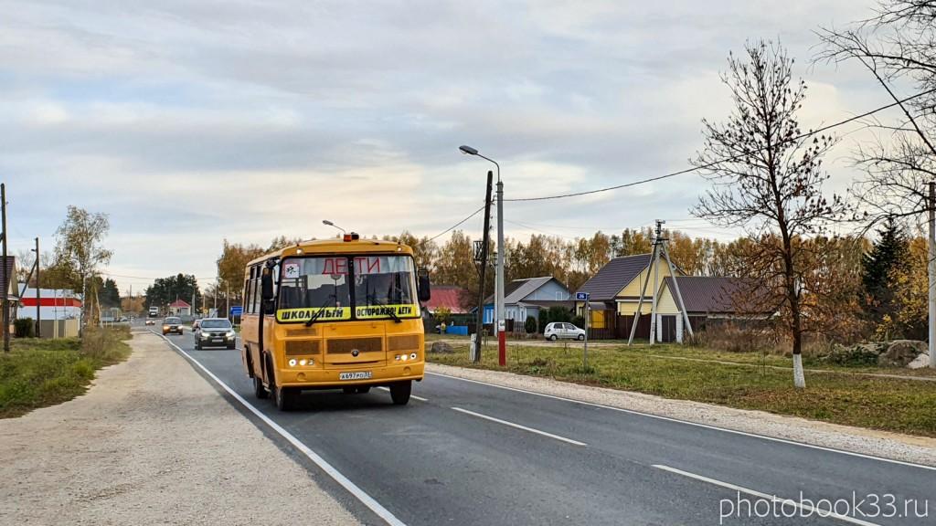 90 Школьный автобус в селе Бутылицы, Меленковский район