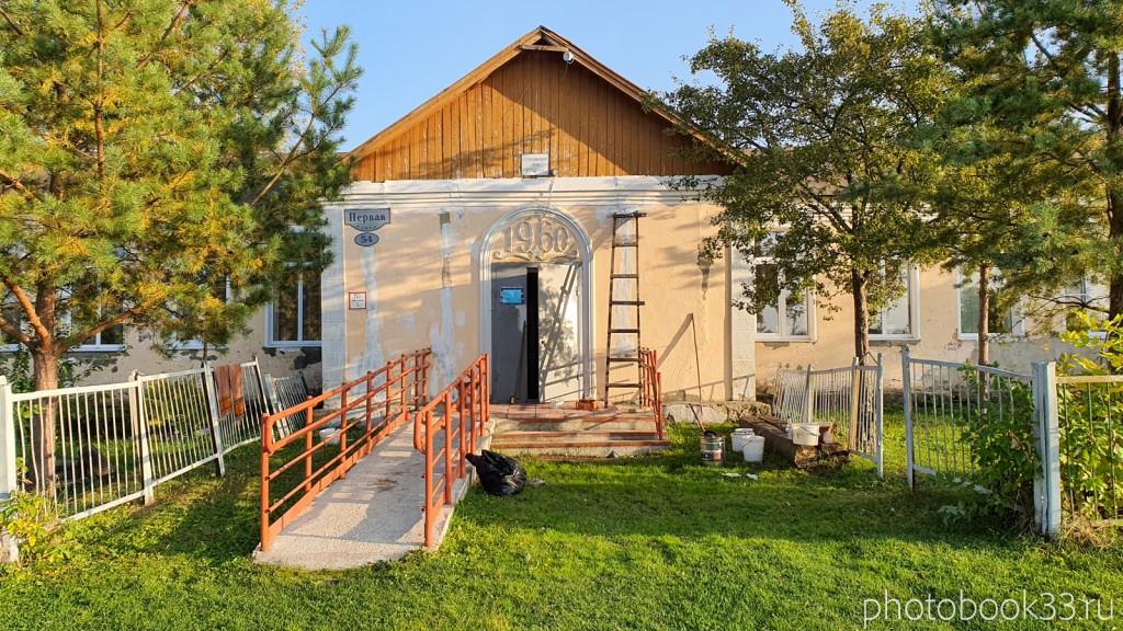 93 Дом культуры в с. Стригино, Муромский район