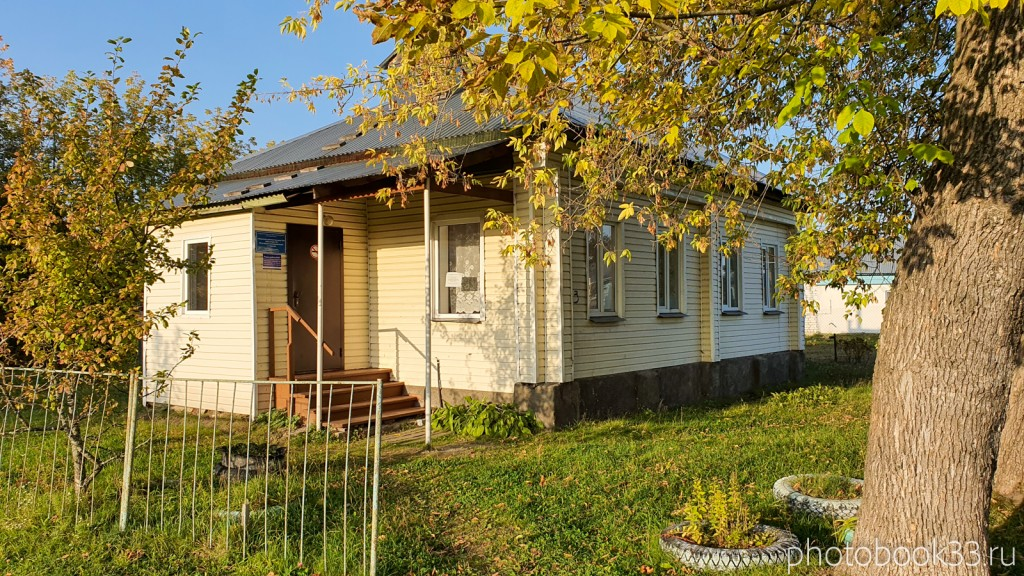 95 Больница в деревне Стригино (Фельдшерско-акушерский пункт)